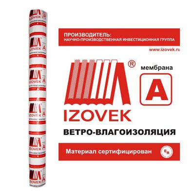 Изовек А (1.6x43.75м / 70 м2)Пароизоляционные материалы в рулоне<br>Для надежной защиты утеплителя от попадания в него влаги и образования конденсата рекомендуется Изовек А (1,6Х43,75 м/70 м2). Он представляет собой влагозащитный, паропроницаемый рулонный материал (мембрану) используемый в конструкциях:- Утепленной кровли (с углом наклона превышающим 35 градусов). Изоляционное полотно укладывается на утеплитель перед монтажом кровельного материала: профилированных листов, битумной плитки, металлочерепицы и так далее. Защищает утеплитель, плюс несущие конструкции (основание)<br>
