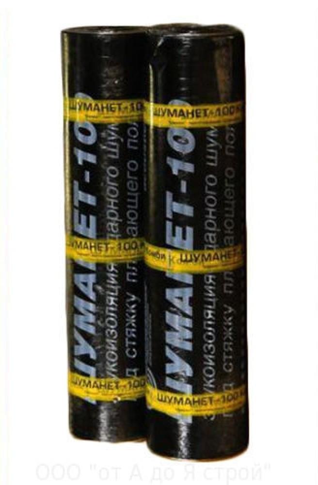 Звукоизоляционная подложка Шуманет-100 Комби (1000 x 100 x 5 мм / 10 м2)Утеплитель<br>Шуманет-100 Комби представляет собой гидроизолирующую армированную битумную основу, к одной из сторон которой приклеен синтетический волокнистый материал с высокими характеристиками изоляции ударного шума. Применяется в конструкциях звукоизоляционных полов плавающего типа.<br>