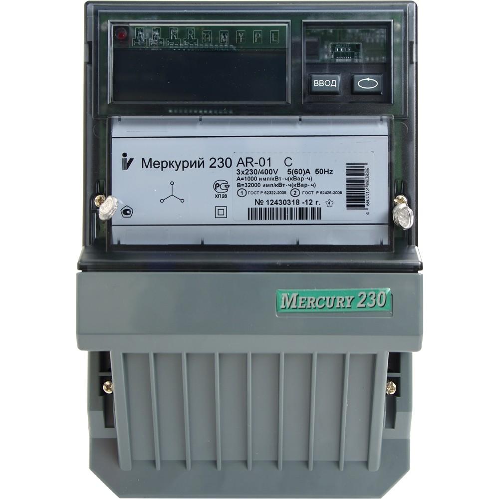 Счетчик электроэнергии трехфазный двухтарифный MERCURY 230 / МЕРКУРИЙ 230 ART-01 CNЭлектросчетчики<br>Счетчик электроэнергии предназначен для организации учета потребляемого электричества на определенном объекте, на котором он устанавливается. Трехфазный двухтарифный счетчик устанавливается соответственно на трехфазные сети и позволяет снизить расходы на электроэнергию, потребляемую в период действия льготного тарифа.Основные функции, которые обеспечивает модель МЕРКУРИЙ 230 ART-01 CN:- Проведение измерений, обеспечение учета и хранения, а также вывод на экран и передачу по соответствующему интерфейсу инфор<br>