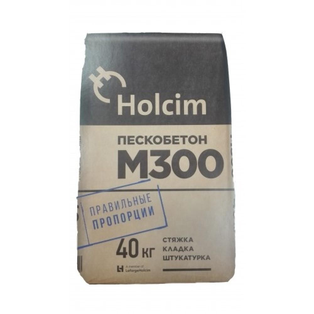 Пескобетон М-300 Holcim (40 кг)Сухие смеси, гарцовка<br><br>