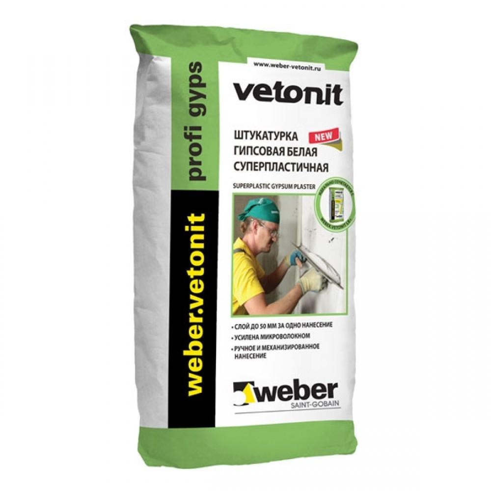 Штукатурка гипсовая суперпластичная Weber Vetonit Profi Gyps / Вебер Ветонит Профи Гипс (30 кг)Штукатурные смеси<br><br>