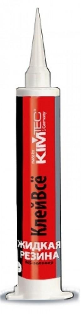 Жидкая резина MS-полимер KimTec КлейВсе (чёрный) 405 млГерметики, клеи, жидкие гвозди<br><br>
