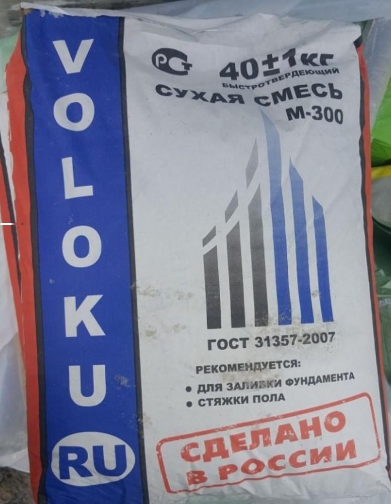 Пескобетон М-300 Олимп Строй (40 кг)Сухие смеси, гарцовка<br><br>