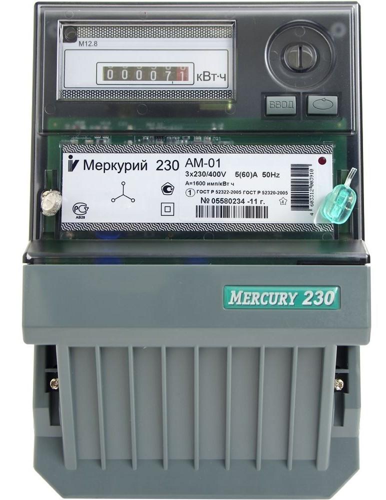 Электросчётчик Mercury 230 AM -01 / Меркурий 230 (трехфазный, однотарифный)Электросчетчики<br>Трехфазная модель счетчика активной электроэнергии  Меркурий 230 АМ-01 используется при учете потребленной электрической энергии в однонаправленной сети переменного тока. Может работать и самостоятельно, и в качестве одной из составляющих АСКУЭ, дающей возможность дополнительно учитывать и телеметрические импульсы.<br>Свойства электросчетчика Mercury 230:- Счетчик фиксирует данные, учитывая активную электроэнергию со времени ввода прибора в эксплуатацию с постоянно растущим итогом.- Электросчетчик оборудован о<br>
