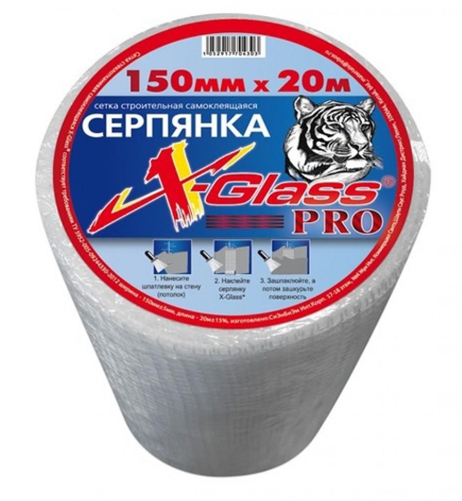 Серпянка самоклеющаяся X-Glass Gold / ИКС-Глэс (150 мм х 20 м)Стеклообои, Серпянка, Сетка, Лента, Скотч<br><br>