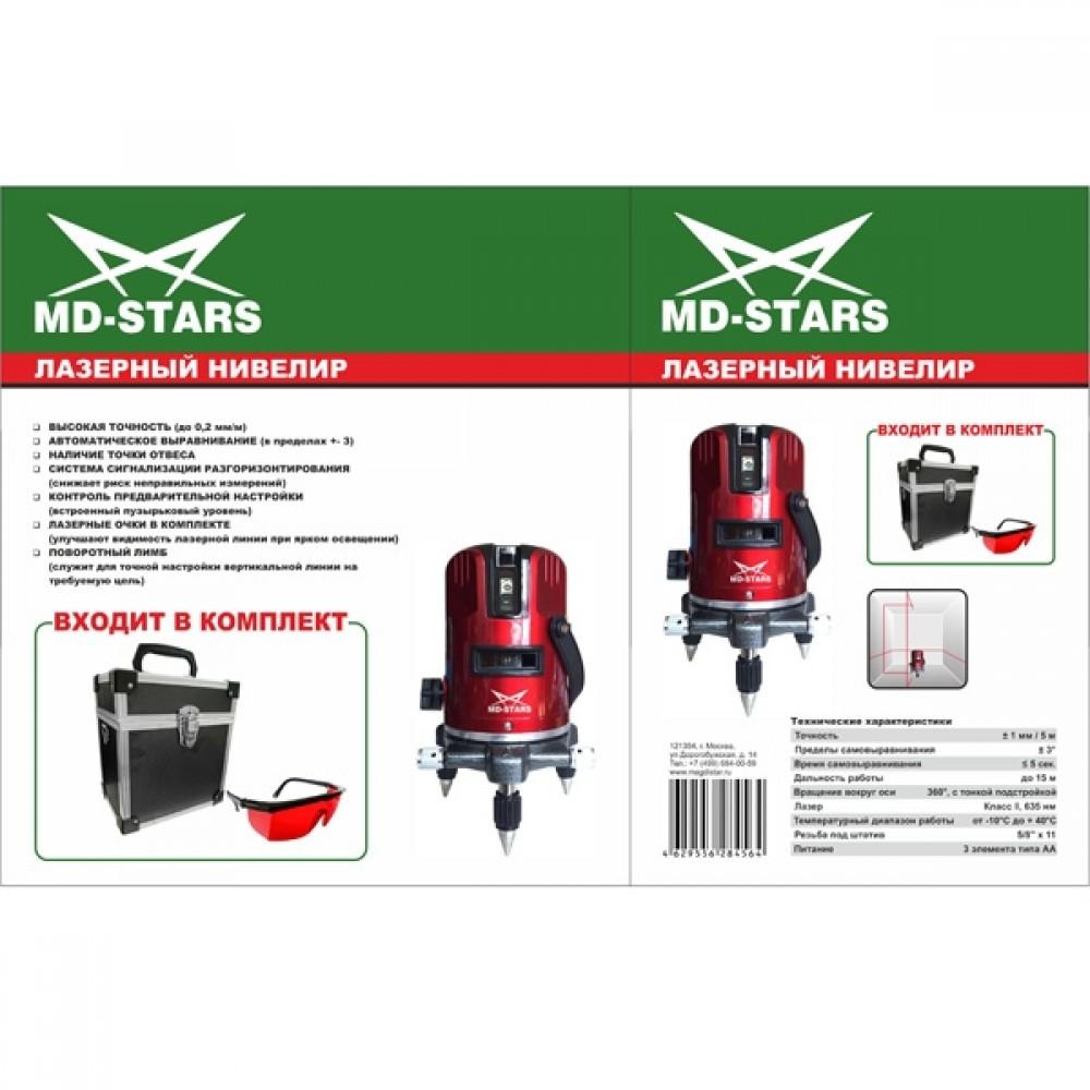 Нивелир лазерный MD STAR 5-и лучевойНивелиры<br><br>