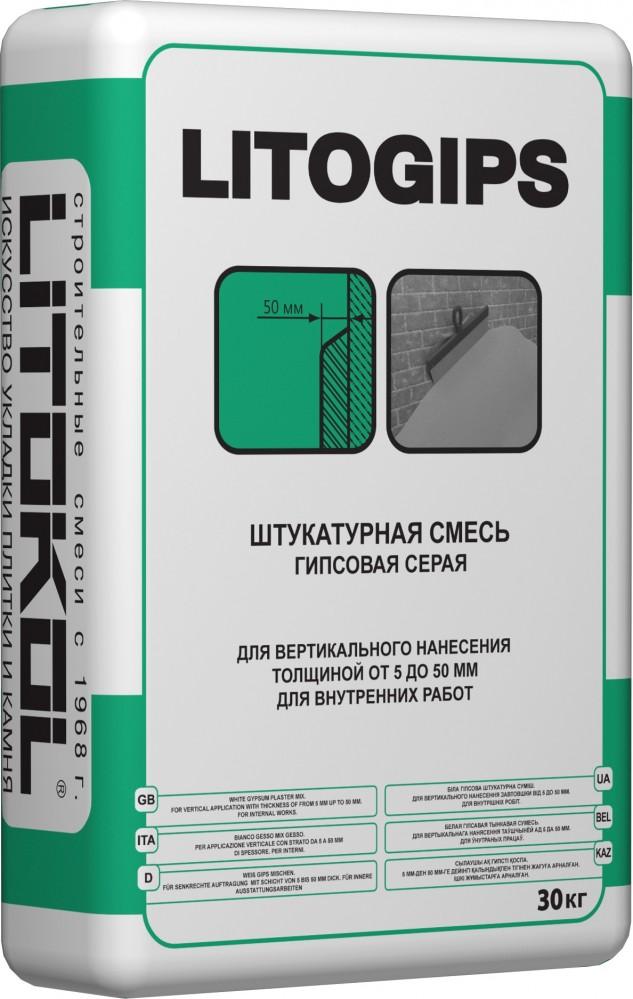 Штукатурная смесь LITOKOL LITOGIPS / ЛИТОКОЛ ЛИТОГИПС (30 кг)Штукатурные смеси<br>Добиться оптимального результата при выравнивании стен и потолков в помещении с нормальными влажностными характеристиками позволяет штукатурная смесь LITOKOL LITOGIPS (30 кг). Она представляет собой однородный, серого цвета порошкообразный состав включающий: специальные органические добавки, инертные наполнители и гипсовое вяжущее. По сравнению с аналогичными штукатурками, продукт отличается высокими эксплуатационными характеристиками, в частности:- Пластичность и хорошая адгезия – позволяют наносить на вер<br>