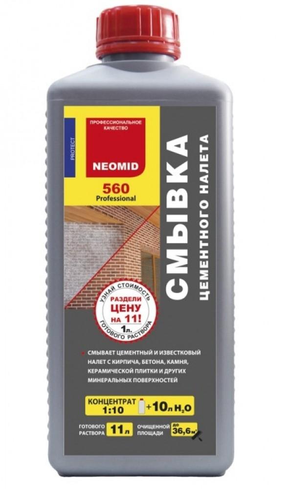 Очиститель (смывка) цементного налета NEOMID 560 (0.5 л)Клей, Жидкое стекло, Очистители и другие жидкости<br><br>