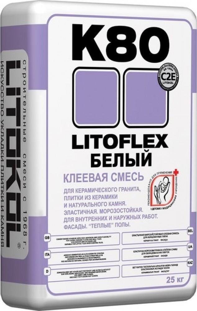 Клей плиточный LITOKOL LITOFLEX K80 WHITE / ЛИТОКОЛ ЛИТОФЛЕКС К80 белый (25 кг)Плиточный клей, клеевые смеси<br>Современный клей плиточный LITOKOL LITOFLEX K80 белый (25 кг) используется для укладки керамической плитки, мозаики, клинкера и керамогранита снаружи помещения и при отделке его внутреннего интерьера. Главное преимущество материала заключается в широкой области применения и возможности осуществлять облицовку оснований выполненных из любых материалов, например традиционные: кирпич, бетон, цемент (штукатурки, стяжки) и сложные: гипсокартон, ГВЛ, поверхности с гидроизоляцией, по старой плитке (при этом нет нео<br>