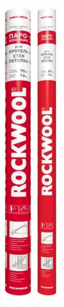 Пароизоляция ROCKWOOL / Роквул для кровель, стен и потолка (160 см х 70 м2)Пароизоляционные материалы в рулоне<br><br>