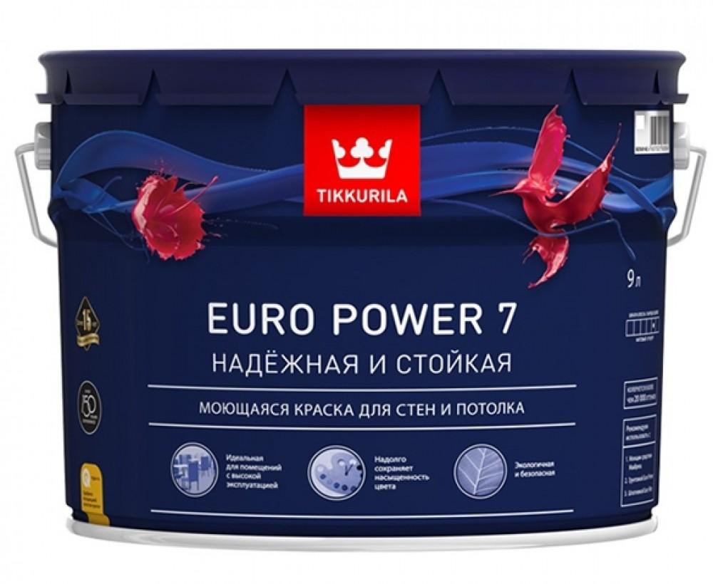 Краска водно-дисперсионная Tikkurila Euro Power 7 / Тиккурила Евро 7 матовая (9 л)Краска<br>Нередко основные поверхности (потолок, стены) внутри помещений декорируются лакокрасочными материалами. Такое решение позволяет значительно сократить общее время отделки и оригинально оформить интерьер. Среди широкой линейки современных ЛКМ высокой популярностью пользуется краска латексная Tikkurila Euro 7 (9 л). Она предназначена для окрашивания кирпичных, зашпаклеванных, бетонных, оштукатуренных, оклеенных обоями, гипсокартонных поверхностей. Также может использоваться по стенам/потолкам из древесно-волок<br>