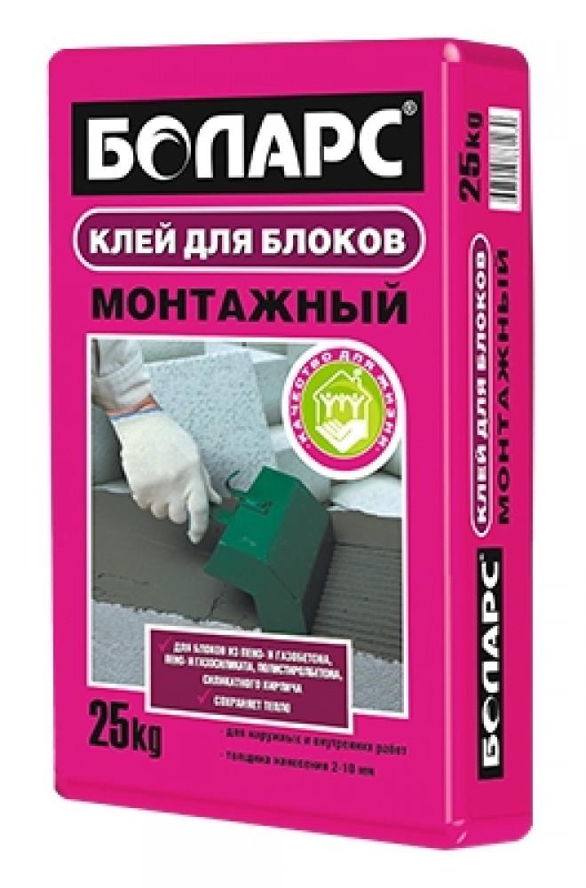 Клей для блоков Боларс Монтажный (25 кг)Клей для пеноблока<br>Цвет - серыйВремя высыхания - 24 часаКоличество воды на 1 кг сухой смеси - 0,16-0,20 лТолщина наносимого слоя - 2-10 ммАдгезия - не менее 0,5 МПаПрочность на сжатие - не менее 7,5 МПаТемпература проведения работ+5°С+30°СТемпература эксплуатации -40°С+60°СМорозостойкость - не менее 50 цикловВремя пригодности раствора к работе - не менее 3 часов (30 минут при -10 °С для морозостой-кой модификации)Расход - 3,0 кг/м2Открытое время - 10 минутУдельная эффективная активность ЕРН - 370 Бк/кг, класс 1Паропроницаемо<br>
