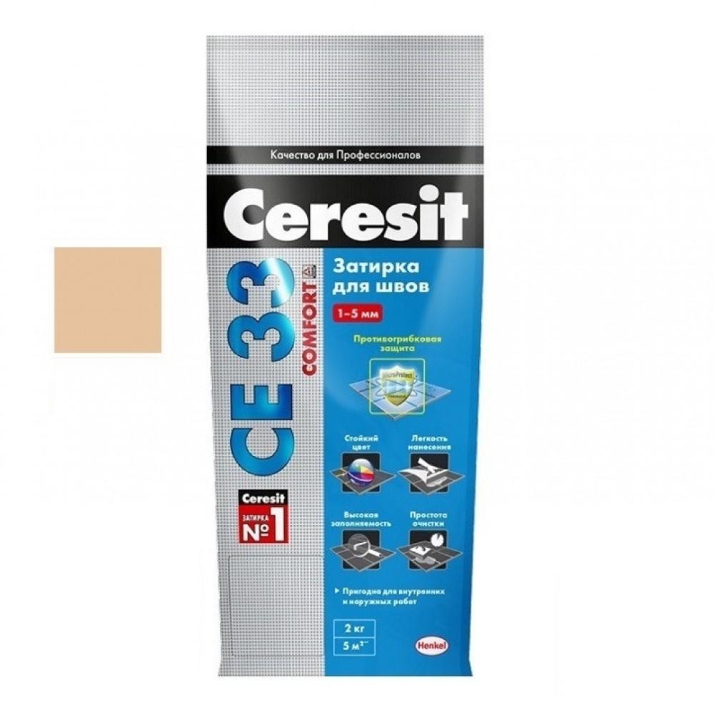 Затирка Ceresit CE33 Comfort / Церезит СЕ33 Комфорт карамель (2 кг)Затирка для плитки<br>Только затирка CERESIT CE33 карамель (2 кг) № 46 способна обеспечить качество швов и придать декоративному покрытию надлежащий внешний вид. Во-первых, следует остановиться на цветовом решении. «Карамель» - мягкий, теплый оттенок, напоминающий море и высоко стоящее, но не обжигающее солнце. Он прекрасно сочетается с нежными цветами плитки от розового до светло-зеленого. Такие швы перестают быть отдельным элементом интерьера, а словно вливаются в облицовку, создавая потрясающий эффект визуальной целостности п<br>