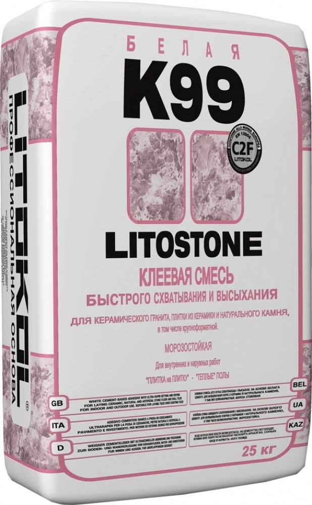 Клей плиточный LITOKOL LITOSTONE K99 / ЛИТОКОЛ ЛИТОСТОУН К99 (25 кг)Плиточный клей, клеевые смеси<br>Среди богатого ассортимента аналогичных растворов клей плиточный LITOKOL LITOSTONE K99 белый (25 кг) уверенно занимает лидирующие позиции. Он представляет собой специальный состав для укладки всех видов керамической плитки, натурального камня, керамогранита, мозаики включая прозрачные, тонкие полупрозрачные, цветные, стеклянные облицовочные материалы. Благодаря белому цвету раствор сохраняет естественный, натуральный оттенок плиток, позволяя создавать удивительные по своей красоте и неповторимости узоры, па<br>