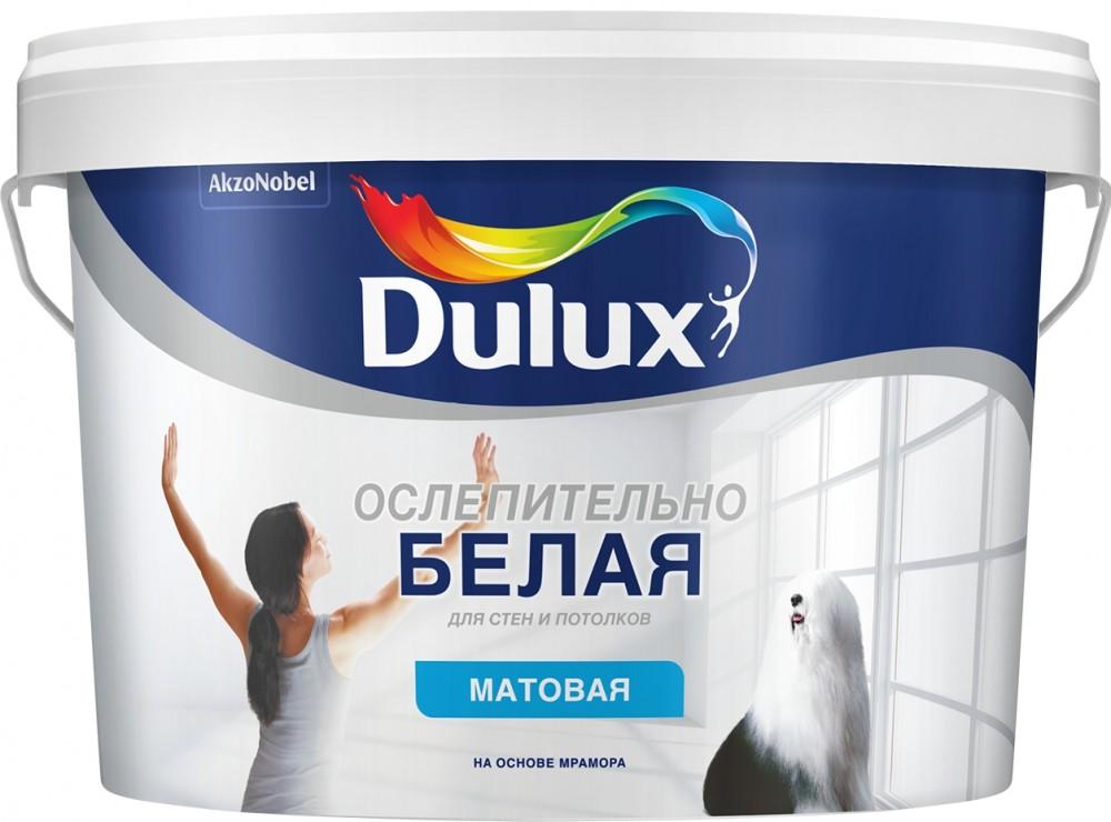 Краска акриловая Dulux / Дюлакс ослепительно белая матовая (10 л)Краска<br>Благодаря специальной рецептуре/технологии производства краска акриловая на водной основе Dulux ослепительно белая, матовая (10 л) заслуженно пользуется высоким спросом и всегда востребована потребителем. ЛКМ изготавливается на основе дисперсии сополимеров с добавлением мельчайших частиц мрамора. В результате получаемое покрытие:- Отличается стабильно-высокой степенью белизны.- Удобство в обслуживание – декорированная краской поверхность устойчива к влажной уборке.- Визуально расширяет пространство. Частицы<br>
