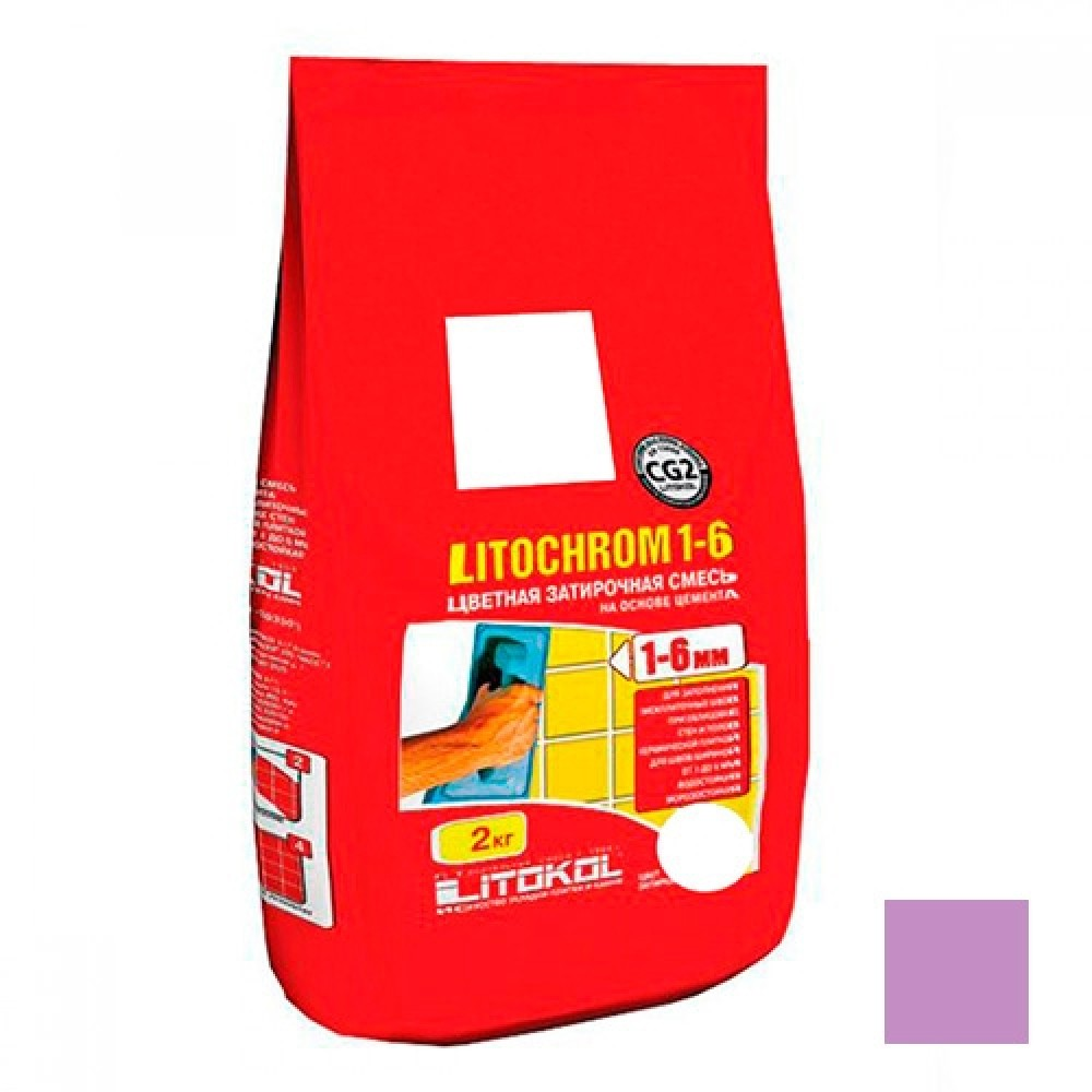 Затирка LITOKOL LITOCHROM 1-6 C.670 / ЛИТОКОЛ ЛИТОХРОМ 1-6 С.670 цикламен (2 кг)Затирка для плитки<br><br>