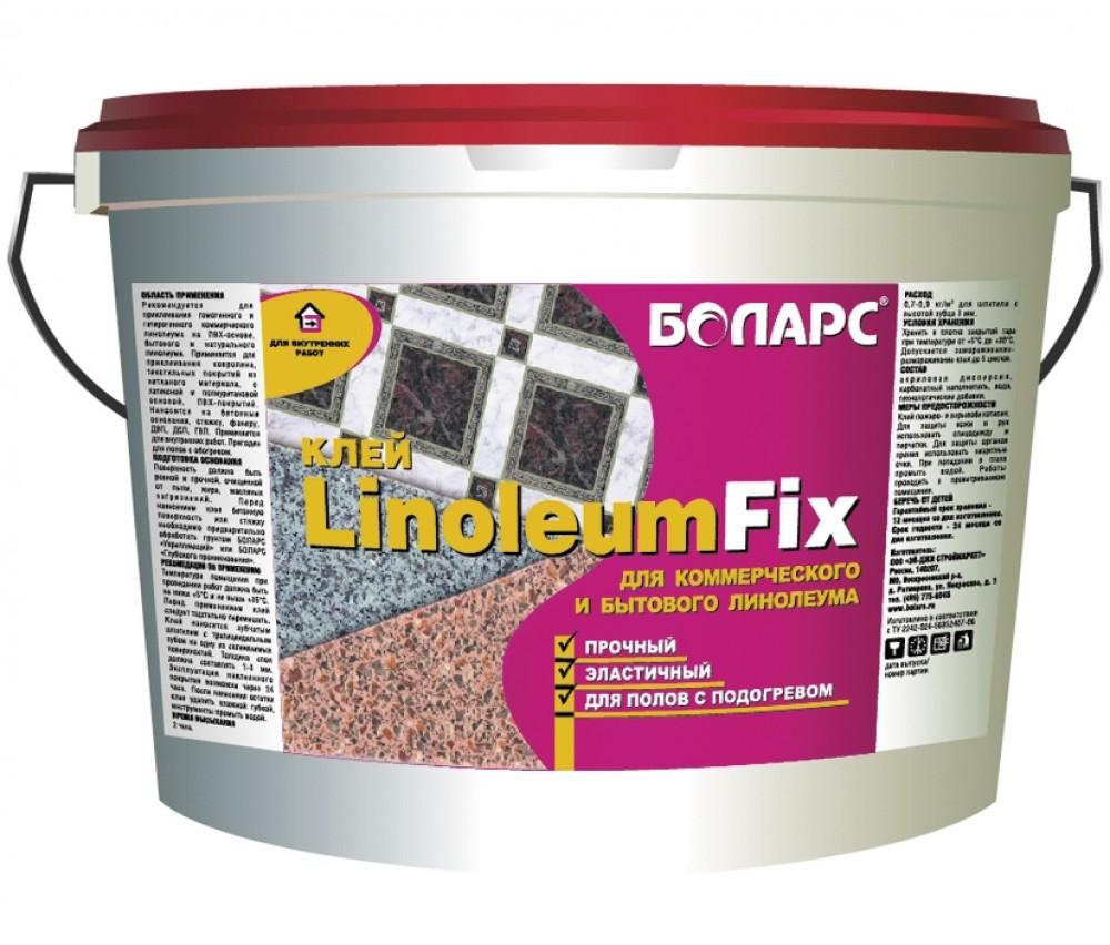 Клей LinoleumFIX / БОЛАРС ЛинолеумФИКС (12 кг)Герметики, клеи, жидкие гвозди<br>Применяется для приклеивания на впитывающие основания гомогенного и гетерогенного коммерческого линолеума на ПВХ-основе, бытового и натурального линолеума, текстильных покрытий на вспененной, ворсовой или тканой основе . Рекомендуется использовать в системах «теплый пол». Расход 0,4-0,5 кг/м2<br>