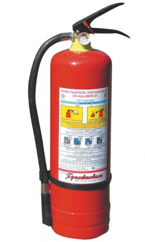 Огнетушитель порошковый ОП4(3)Новые поступления<br><br>