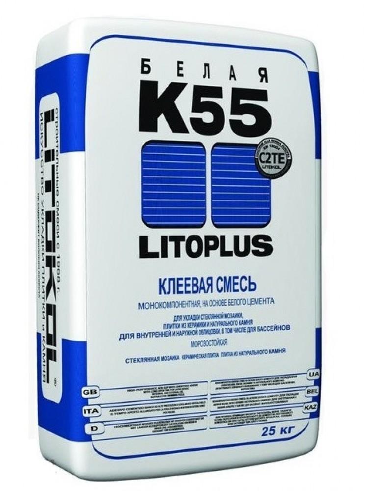 Клей плиточный LITOKOL LITOPLUS K55 / ЛИТОКОЛ ЛИТОПЛЮС К55 белый (25 кг)Плиточный клей, клеевые смеси<br>Уникальный клей плиточный LITOKOL LITOPLUS K55 белый (25 кг) изготавливается на основе белого цементного вяжущего, что в значительной мере определяет область его применения. Он является незаменимым строительным материалом при укладке стеклянной мозаики, а также каменной/керамической, прозрачной или светлой плитки, например: мрамор, ракушечник, доломит и так далее. Белый цвет раствора позволяет сохранять естественный оттенок плитки, не изменяет его и не затеняет.Область примененияБлагодаря специальному соста<br>