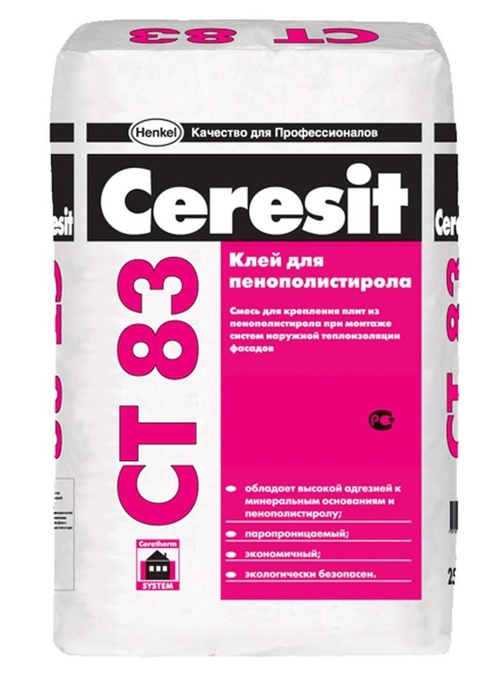 Клей для пенополистерола Henkel Ceresit CT 83 / Хенкель Церезит СТ 83 (25 кг)Клей, Жидкое стекло, Очистители и другие жидкости<br><br>