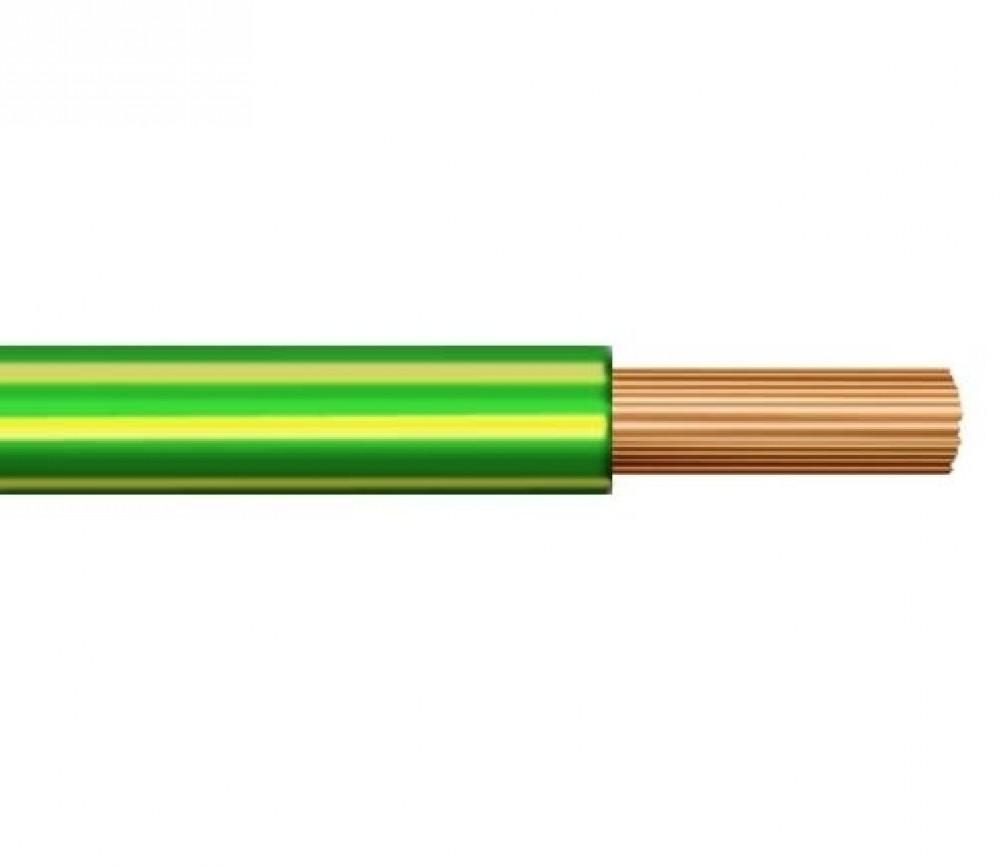 Провод ПВ-3 2.5 квадрата (1 м)Провод установочный медный (ПВ) в м.п.<br><br>