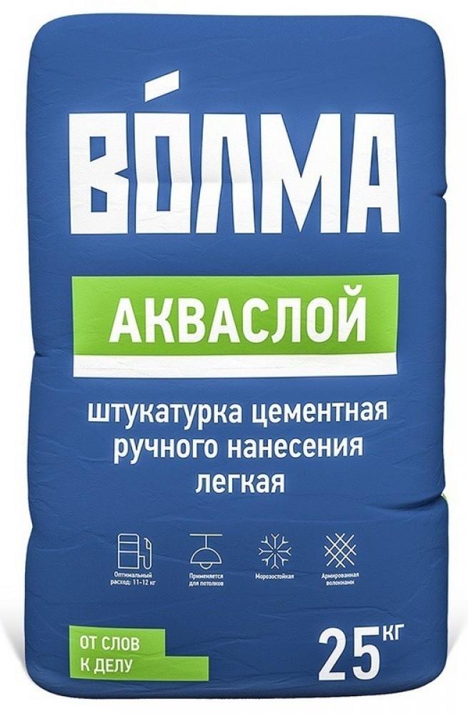 Штукатурка цементная ВОЛМА АКВАСЛОЙ (25 кг)Штукатурные смеси<br><br>