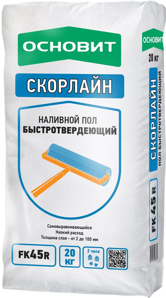 Наливной пол ОСНОВИТ СКОРЛАЙН FK45 R (Т-45) быстротвердеющий (20 кг)Наливной пол<br>Современный наливной пол ОСНОВИТ СКОРЛАЙН FK45 R (Т-45) быстротвердеющий (20 кг) – универсальный строительный материал. Благодаря сбалансированному составу, включающему минеральное вяжущее (основа) и специальные химдобавки, продукт может использоваться в качестве предварительной стяжки или окончательного, финишного выравнивания базового пола. При этом толщина наносимого слоя составляет 2-100 мм., что позволяет скрывать значительные перепады поверхности.Свойства и особенности материалаНаливной пол обладает м<br>