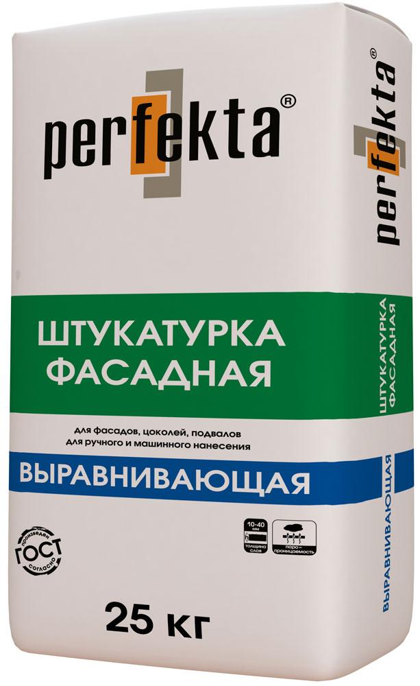 Carat-p пенетрирующая проникающая минеральная гидроизоляция наливной пол прозрачный, грн