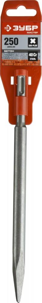 Зубило пикообразное ЗУБР SDS-plus (250 мм)Буры, сверла, коронки<br><br>