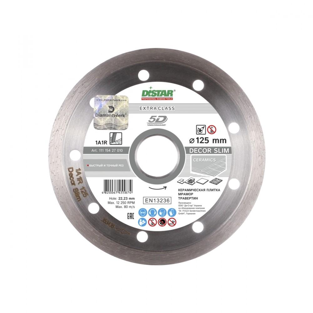 Диск по плитке тонкий Distar / Дистар (125х1.4 мм)Диски<br><br>