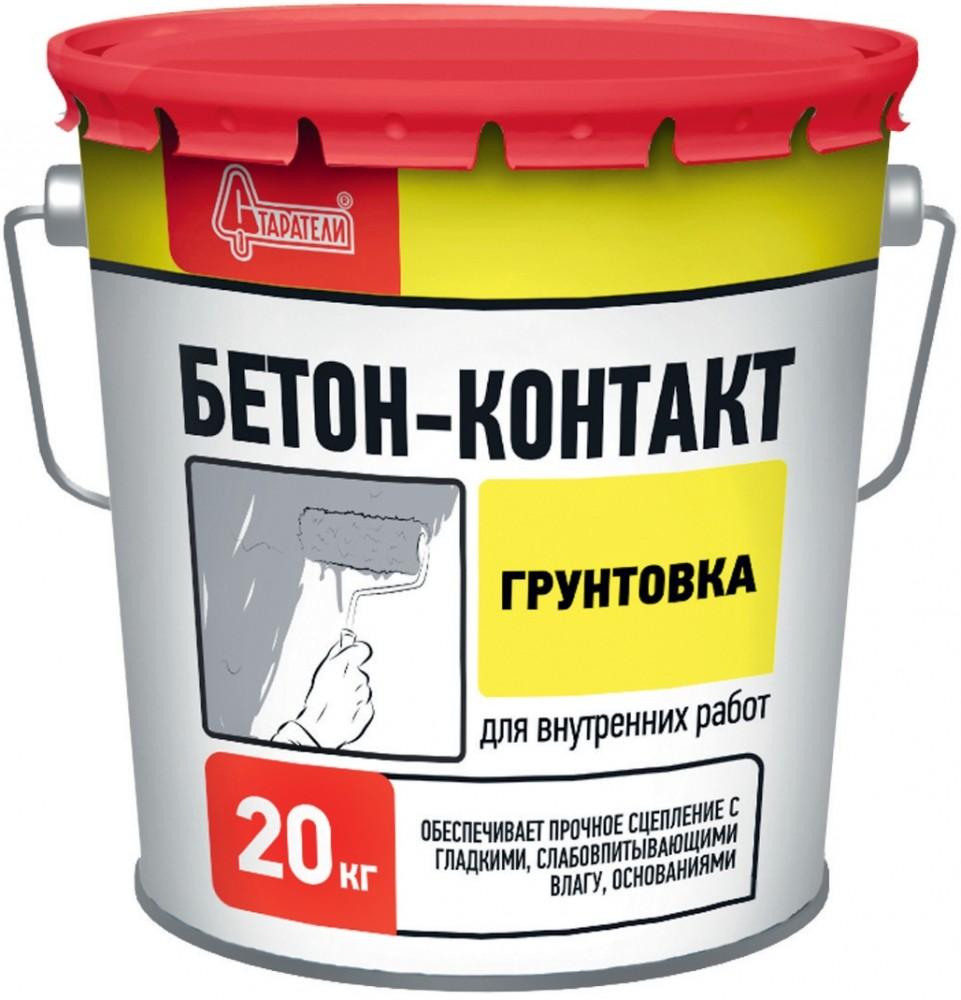 Бетон-контакт СТАРАТЕЛИ (20 кг)Бетоноконтакт<br>Латексный бетон-контакт СТАРАТЕЛИ (бетоноконтакт) (20 кг) предназначен для предварительной качественной подготовки поверхности перед облицовкой керамической плиткой или нанесением штукатурных выравнивающих растворов. Используется по слабо и невпитывающим основаниям выполненным из:- Бетонных боков, монолитного бетона.- Гипсокартона, ГВЛ.- Старой плитки/мозаики без демонтажа покрытия.Область применения включает внутренние работы (помещения с высокими и умеренными  показателями влажности, например: кухни, отап<br>