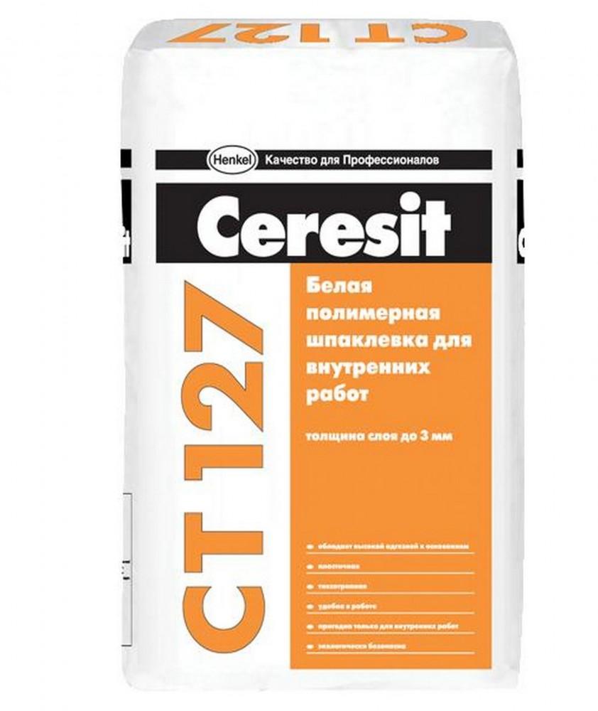 Шпаклевка HENKEL CERESIT CT127 / ХЕНКЕЛЬ ЦЕРЕЗИТ СТ127 (25 кг)Шпатлевки сухие<br><br>