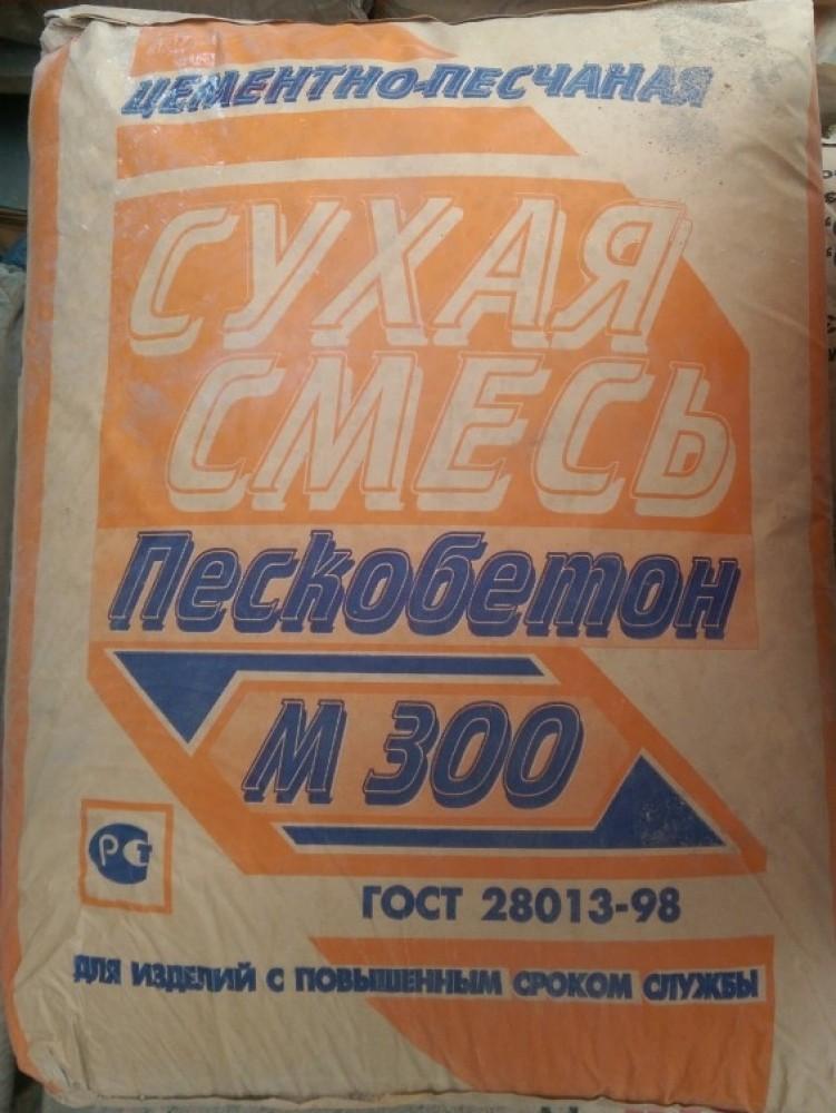 Пескобетон М-300 Истра (мелкая фракция) (40 кг)
