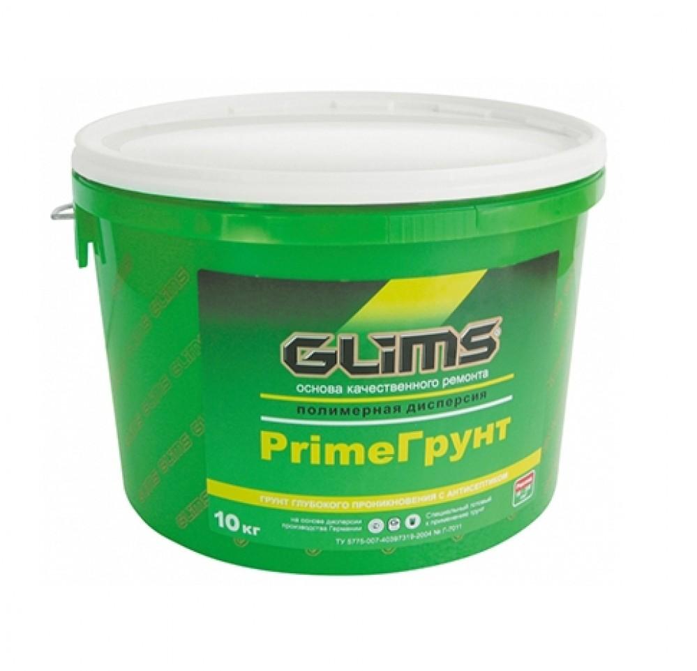 Грунт Prime Грунт Glims / Глимс (10 л)Грунтовка<br><br>