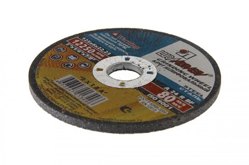 Диск шлифовальный по металлу Luga / Луга (125 x 6 x 22.23 мм)Диски<br><br>