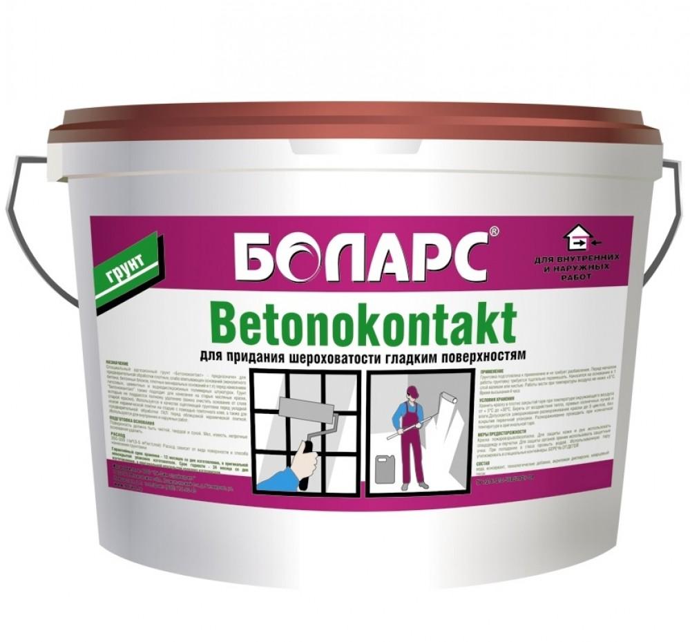 Бетоноконтакт грунт адгезионный Боларс (0.3-0.6 мм / 10 кг)Бетоноконтакт<br>Предназначен для повышения адгезионного контакта материалов с гладкими, плотными, слабовпитывающими влагу основаниями. Создаёт на поверхности шероховатое грунтовочное покрытие для последующего нанесения цементно-песчаных, цементно-известковых, гипсовых штукатурок и клеевых смесей. Применяется для обработки монолитных бетонов, бетонных блоков, керамических и каменных облицовок, прочных окрасочных покрытий. Рекомендуется использовать в качестве сцепляющей грунтовки перед укладкой новой керамической плитки на<br>