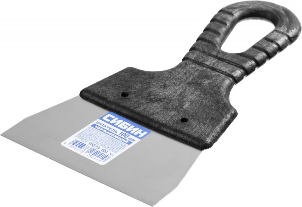 Шпатель нержавеющий СИБИН (100 мм)Шпатели, кельмы, гладилки<br>Широкой областью применения отличается Шпатель нержавеющий СИБИН (100 мм). Она используется для заполнения и выравнивания швов, заделки трещин, стыков, обработки внутренних угловых элементов. Везде, где не поместится стандартный инструмент с широким лезвием, поможет шпатель. Более того, она легко удаляет остатки старой побелки, штукатурки, известки, обоев, краски с поверхности. Также часто применяется в ходе работ связанных с укладкой плитки, для нанесения клеевого состава на основание. Другими словами шпат<br>